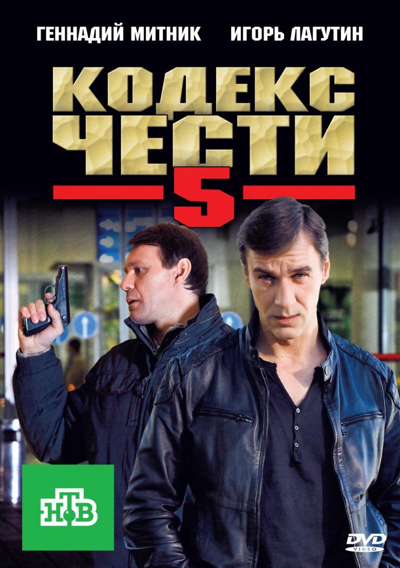 Сериал прослушка / the wire / 2 сезон смотреть онлайн/скачать.