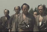 Кадр с фильма Затоiчи торрент 04942 ухажер 0