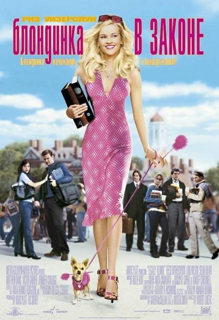 Блондинка в законе (2001) (Legally Blonde)