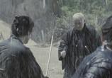 Кадр с фильма Затоiчи торрент 07411 эпизод 0