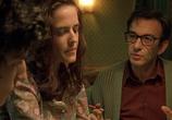 Кадр изо фильма Мечтатели