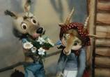 Скриншот фильма Волк и Теленок (1984) Волк и Телёнок сцена 4