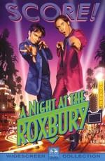 Постер к фильму Ночь в Роксбери
