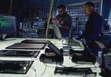 Сцена из фильма Место преступления: Киберпространство / CSI: Cyber (2015)