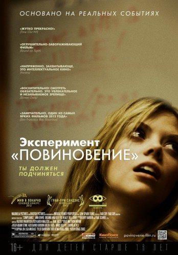 Смотреть домашние лесбиянки продолжительное русское порно фильмы