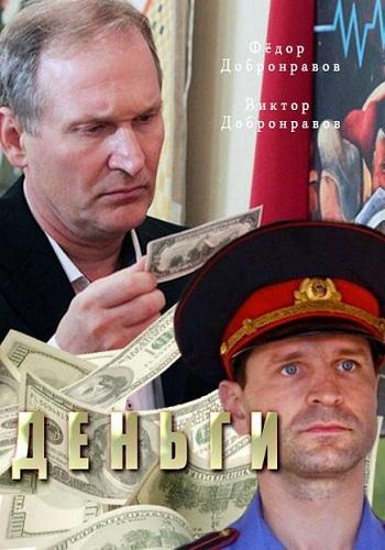 Васильки скачать через торрент » торрент кино | скачать фильмы и.