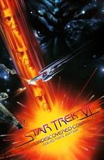 Звездный Путь 6: Неоткрытая страна / Star Trek VI: The Undiscovered Country (1991)