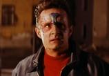 Сцена из фильма Немезида 4: Ангел смерти / Nemesis 4: Death Angel (1996)