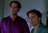 Скриншот фильма Ночь в Роксбери / A Night at the Roxbury (1998) Ночь в Роксберри сцена 6