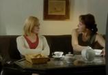 Сцена из фильма Косвенные улики (2005) Косвенные улики сцена 2