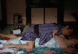 Сцена из фильма Жизнь Ханако Кирюин / Kiryûin Hanako no shôgai (1982)