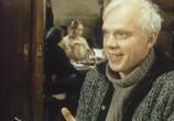 Сцена из фильма Люми (1991) Люми сцена 2