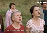 Сцена из фильма Цветок папоротника (2015) Цветок папоротника сцена 17