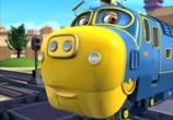 Кадр изо фильма Чаггингтон: Веселые паровозики торрент 055839 план 0