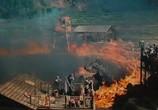 Сцена из фильма 7 убийц / Guang Hui Sui Yue (2013) 7 убийц сцена 2