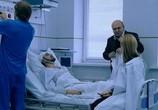 Сцена из фильма Посредник (2012) Посредник сцена 2