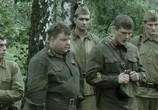 Сцена из фильма 1941 / 1942 / 1943 (2009)
