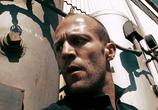 Кадр изо фильма Адреналин 0: Высокое надсада торрент 0159 ухажер 0
