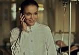 Сцена из фильма Виктория (2012) Виктория сцена 1