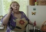 Сцена из фильма Мамочки (2012) Мамочки сцена 6