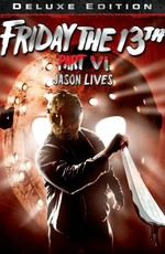 Пятница 13 – Часть 6: Джейсон жив! / Jason Lives: Friday the 13th Part VI (1986)
