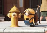 Сцена с фильма Миньоны / Minions (2015)