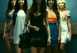 Сцена из фильма Универ. Новая общага (2011) Универ. Новая общага сцена 3