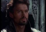 Кадр с фильма Зена - королева воинов (Ксена)
