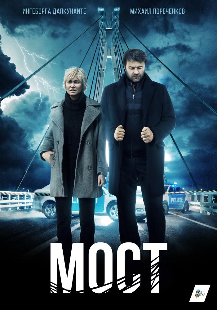 Скачать сериал зомби россия