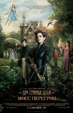 Дом странных детей Мисс Перегрин / Miss Peregrine's Home for Peculiar Children (2016)