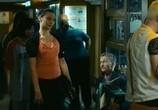 Сцена из фильма Подземный переход (2012) Подземный переход сцена 2