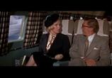 Сцена из фильма Как выйти замуж за миллионера / How To Marry A Millionaire (1953) Как выйти замуж за миллионера сцена 6