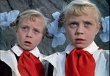Сцена изо фильма Королевство кривых зеркал (1963) Королевство кривых зеркал