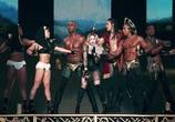 Сцена с фильма Madonna - Rebel Heart Tour (2016) Madonna - Rebel Heart Tour сценическая площадка 0