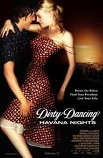 Грязные танцы 2: Гаванские ночи / Dirty Dancing 2: Havana Nights (2004)
