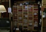 Кадр с фильма Четыре комнаты торрент 071967 работник 0