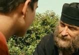 Сцена из фильма Пеликан / Nicostratos le pélican (2011) Пеликан сцена 4