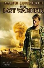 Постер к фильму Последний рубеж