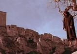 Кадр с фильма Страсти Христовы торрент 079883 любовник 0