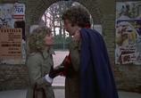 Сцена из фильма А теперь не смотри / Don't Look Now (1973) А теперь не смотри сцена 3