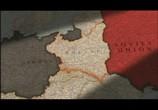 Скриншот фильма Вторая мировая война. За закрытыми дверьми / World War Two. Behind Closed Doors (2008) Вторая мировая война. За закрытыми дверьми сцена 2