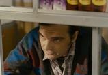 Сцена из фильма Круги / Krugovi (2013)