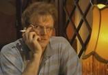 Сцена из фильма Козленок в молоке (2003) Козленок в молоке сцена 4