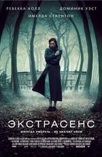 Постер к фильму Экстрасенс