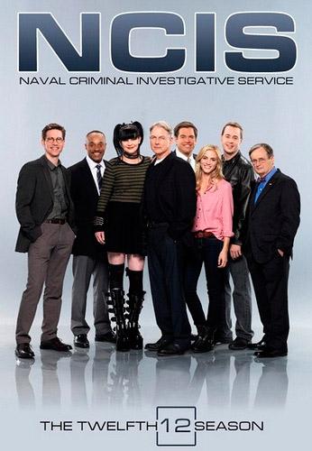 Морская полиция: Спецотдел