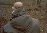 Сцена из фильма Люми (1991) Люми сцена 4