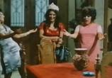 Сцена из фильма Берегись Зузу / Khalli balak min Zouzou (1972) Берегись Зузу сцена 2