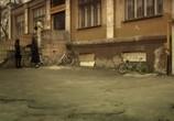 Сцена из фильма Оттепель (2008) Оттепель сцена 3