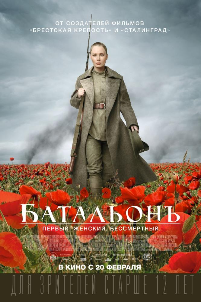 Смотреть фильмы онлайн бесплатно кино онлайн бесплатно