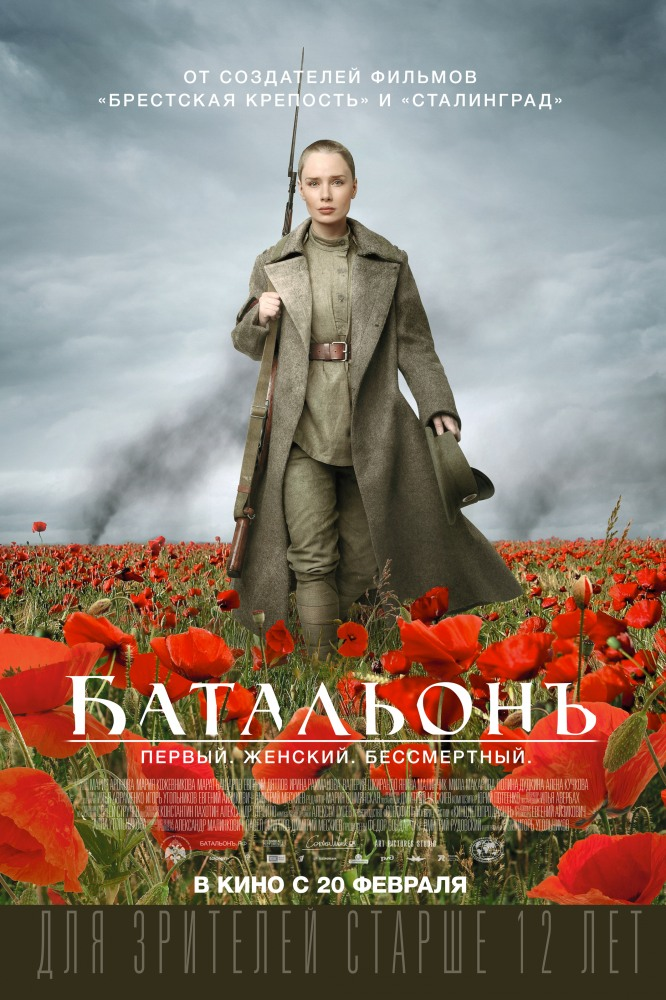 Новинки кино 2017 смотреть онлайн на ogogotv